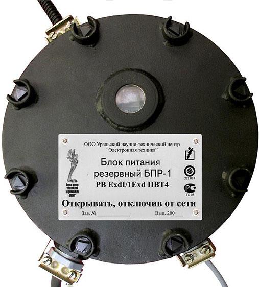 Блок питания резервный БПР-1