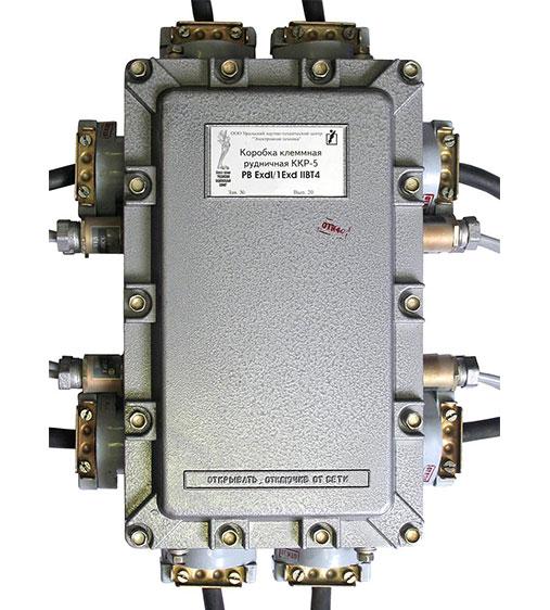 Коробка клеммная рудничная ККР-5