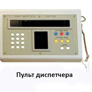 Беспроводные системы оповещения горнорабочих об аварии